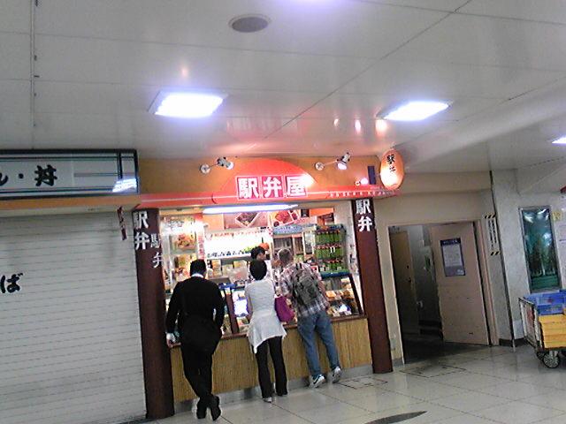 看板娘@東京駅